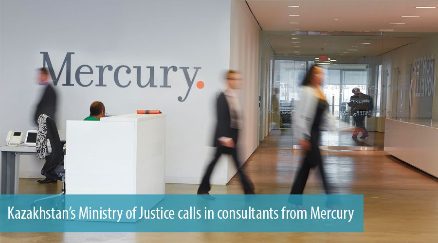 Kazakhstan's Ministry of Justice calls in consultants from Mercury