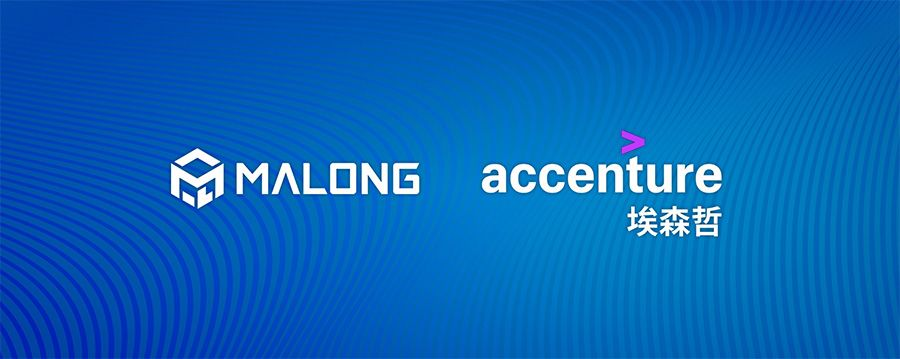 Accenture invests in AI tech firm Malong Technologies of China