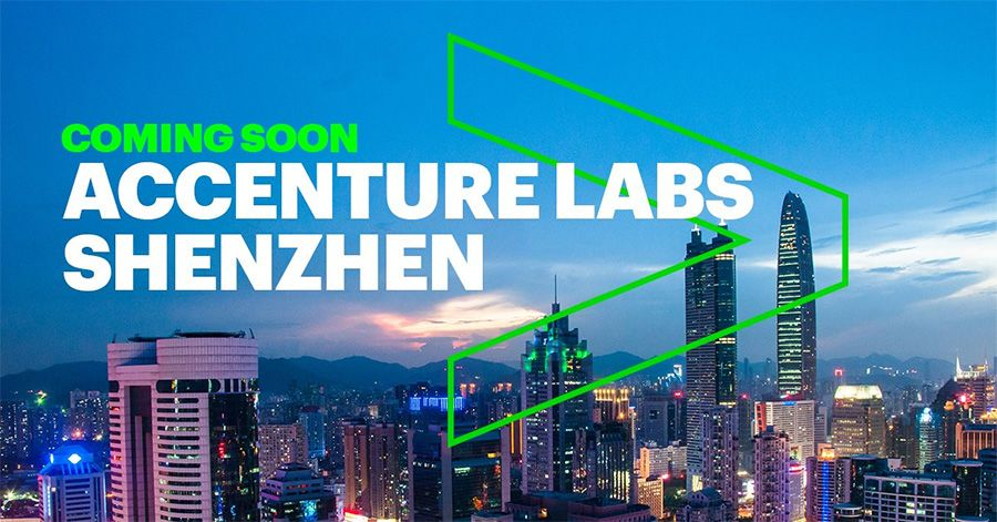 Accenture to establish Innovation Hub in Shenzen China