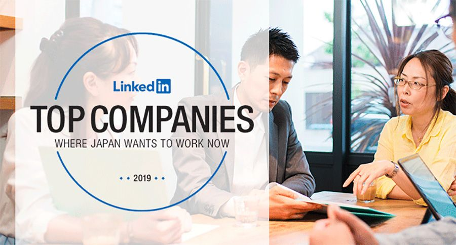 Consultancies rank in LinkedIn's most popular companies in Japan list