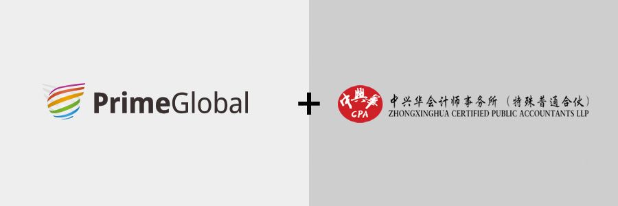 PrimeGlobal leapfrogs rivals in China with Zhongxinghua