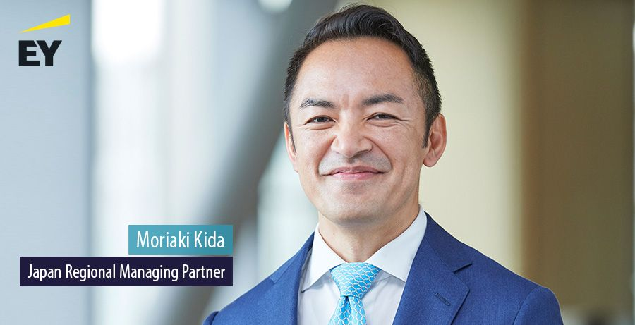 Mori Kida, Japan Regional Managing Partner, EY