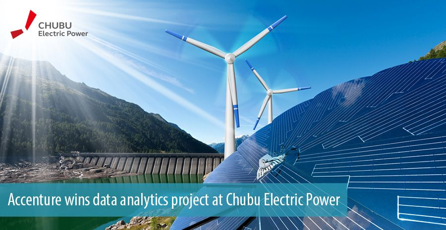 Accenture wins data analytics project at Chubu Electric Power