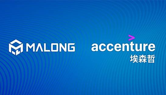 Accenture invests in strategic alliance with Chinese AI firm Malong Technologies
