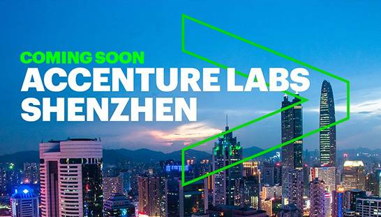 Accenture to establish new Innovation Hub in Shenzhen, China