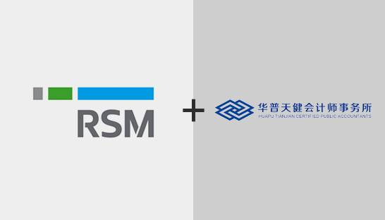 Chinese professional services firm Huapu Tianjian joins RSM