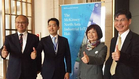 McKinsey embarks on expansion drive in Taiwan with industrial IoT hub