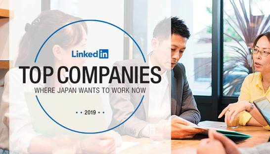 Consultancies rank among LinkedIn's most popular companies in Japan