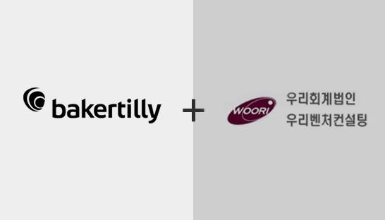 Baker Tilly adds South Korean firm Woori to its global member network