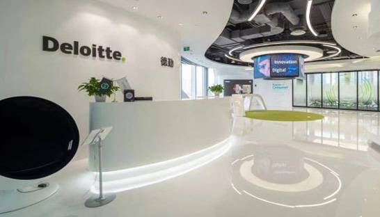 Deloitte China launches new technology innovation centre in Shanghai