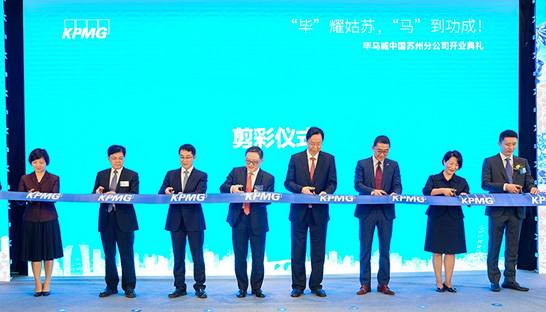 KPMG opens new office in Suzhou, 26th in Greater China