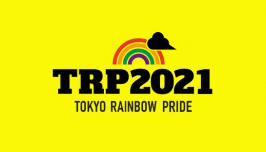 Tokyo Pride Week supported by big name professional services firms